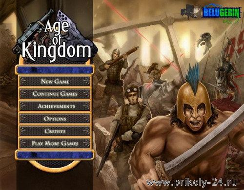 Age of kingdom
