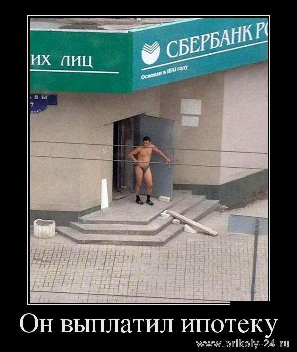 Демотиваторы дня. Выпуск №2