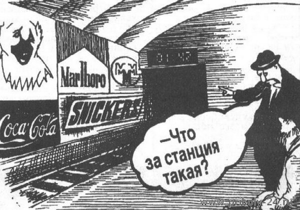Метро до Баварии обсуждают в Харькове