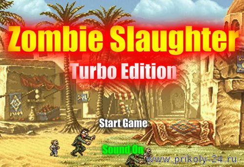 Zombie slaughter turbo edition