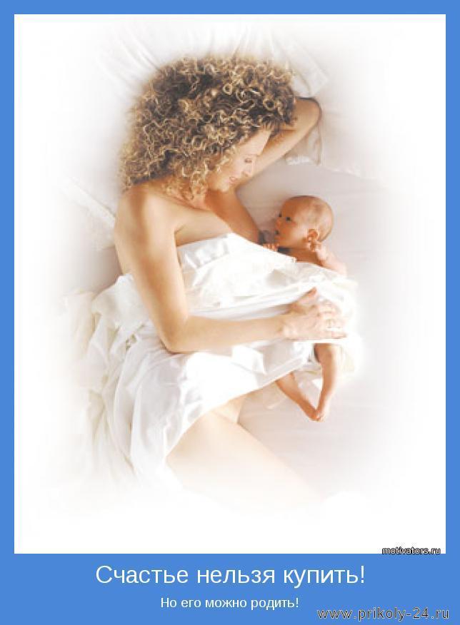 Открытки о счастье быть мамой