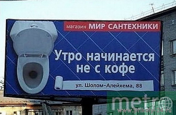 Смешная реклама (43 фото)