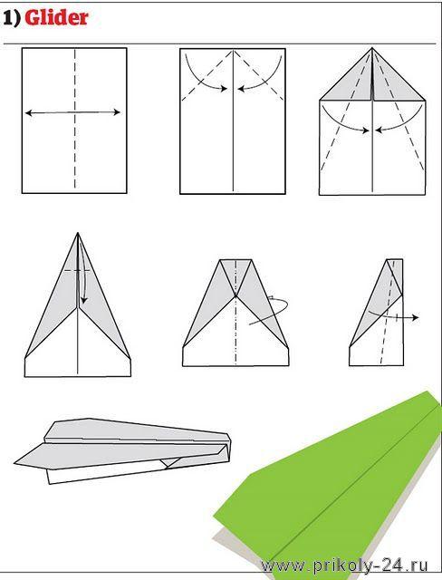 Схемы как сделать бумажный самолетик