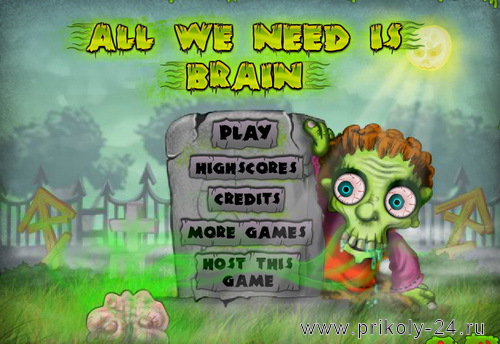 All we need is brain
