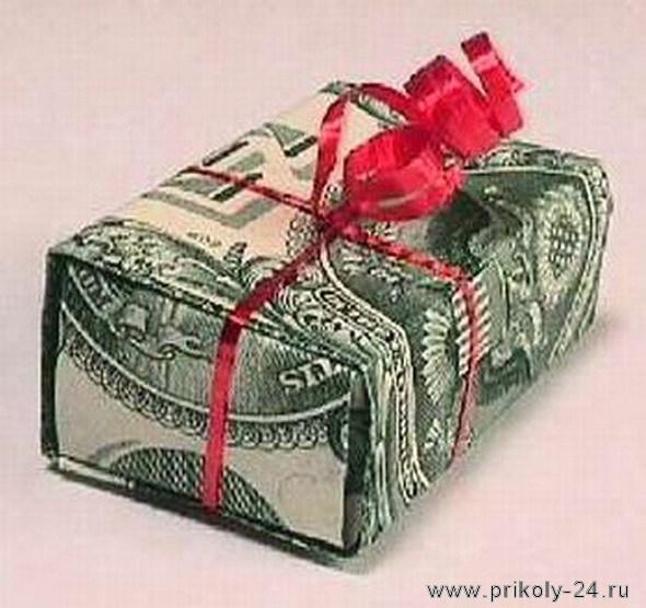 Упоковуа под деньги своими руками в подарок