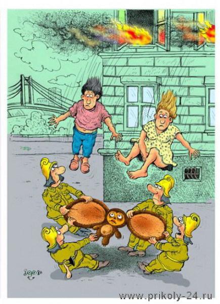 Подборка карикатур №5 (39 штук)