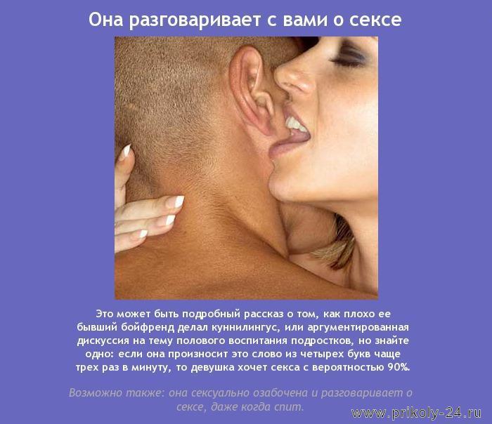 kak-chasto-u-vas-bivaet-seks