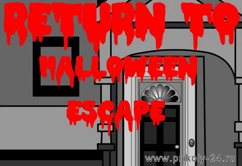 Return to halloween escape