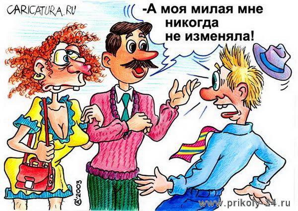 Анекдоты дня. Выпуск №32