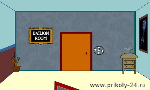 Dailion room