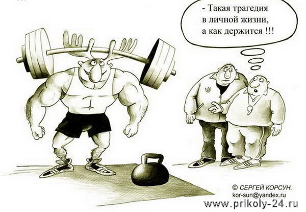 Анекдоты дня. Выпуск №33