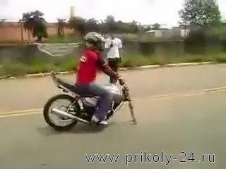 На одном колесе