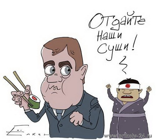 Анекдоты дня. Выпуск №37