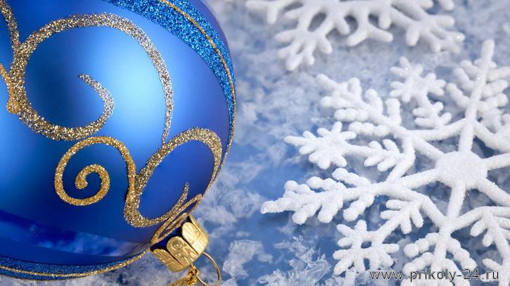 Новогодние поздравления заставки