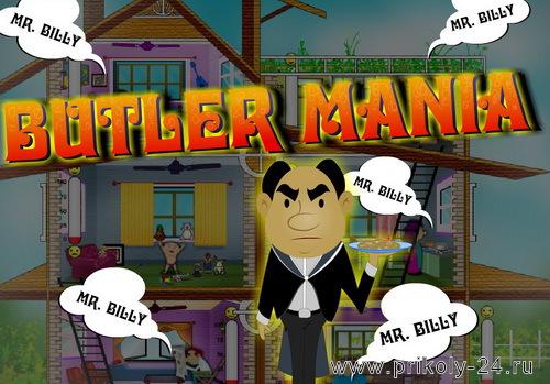 Butler mania