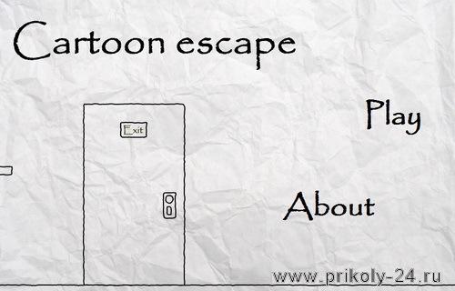 Cartoon escape